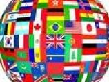 Nachrichtenbilder Erste internationale Rangliste 2011
