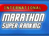 Nachrichtenbilder Cristo, the Summer Marathon Ranking winner, Level 1!